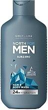 Духи, Парфюмерия, косметика Шампунь для волос и тела - Oriflame North For Men Subzero