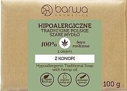 Духи, Парфюмерия, косметика Традиционное мыло с маслом конопли - Barwa Hypoallergenic Traditional Soap With Hemp Oil