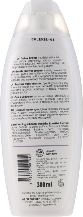 """Крем для душа """"Сирень"""" - Seal Cosmetics Shower Cream — фото N2"""