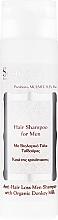 Духи, Парфюмерия, косметика Шампунь от выпадения волос - Sostar Shampoo For Men