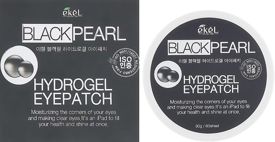 Гидрогелевые патчи под глаза с черной жемчужиной - Ekel Ample Hydrogel Eyepatch — фото N2