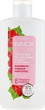 Духи, Парфюмерия, косметика Ополаскиватель для волос с малиновым уксусом для сухих и поврежденных волос - Marion Raspberry Vinegar Hair Rinse