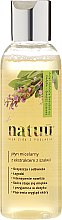 Духи, Парфюмерия, косметика Мицеллярная вода с экстрактом шалфея - Natuu Smooth & Lift Micellar Water
