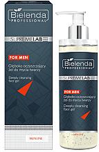 Духи, Парфюмерия, косметика Гель для глубокого очищения кожи лица - Bielenda Professional SupremeLab For Men