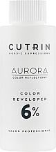 Духи, Парфюмерия, косметика Окислитель 6% - Cutrin Aurora Color Developer
