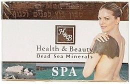 Духи, Парфюмерия, косметика Грязевое мыло - Health And Beauty Mineral Mud Soap