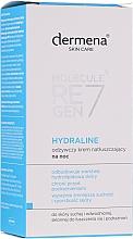 Духи, Парфюмерия, косметика Питательный увлажняющий ночной крем для лица - Dermena Skin Care Hydraline Night Cream