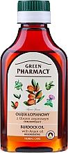 Духи, Парфюмерия, косметика Масло репейное с аргановым маслом - Green Pharmacy