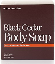 Духи, Парфюмерия, косметика Мыло для тела - Natura Siberica Fresh Spa Russkaja Bania Detox Black Cedar Body Soap
