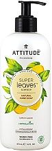 """Духи, Парфюмерия, косметика Жидкое мыло для рук """"Листья лимона"""" - Attitude Super Leaves Natural Lemon Leaves Hand Soap"""