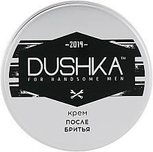 Духи, Парфюмерия, косметика Мужской крем после бритья - Dushka