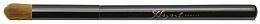 Духи, Парфюмерия, косметика Кисть для растушевки теней - Hynt Beauty Shadow Blender Brush