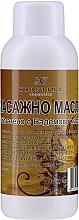 Масло для массажа обогащенное миндальным маслом - Hristina Cosmetics Almond Massage Oil — фото N1