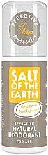 Духи, Парфюмерия, косметика Натуральный спрей-дезодорант - Salt of the Earth Amber & Sandalwood Natural Deodorant Spray
