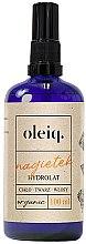 Духи, Парфюмерия, косметика Гидролат календулы для лица, тела и волос - Oleiq Hydrolat Calendula