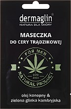 Духи, Парфюмерия, косметика Маска для лица - Dermaglin For Men Natural Product