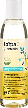Духи, Парфюмерия, косметика Мицеллярная вода для лица - Tolpa Green Oils Micellar Water