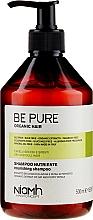 Духи, Парфюмерия, косметика Питательный шампунь для сухих и безжизненных волос - Niamh Hairconcept Be Pure Nourishing Shampoo