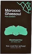 Духи, Парфюмерия, косметика Очищающие полоски для носа - Too Cool For School Morocco Ghassoul Blackhead Out
