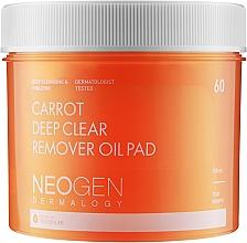 Духи, Парфюмерия, косметика Очищающие гидрофильные диски с морковным маслом - Neogen Dermalogy Carrot Deep Clear Remover Oil Pad