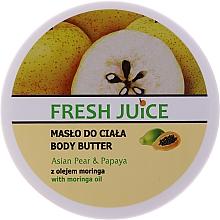 """Духи, Парфюмерия, косметика Крем-масло для тела """"Азиатская груша и папайя"""" - Fresh Juice Asian Pear & Papaya"""