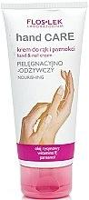 Духи, Парфюмерия, косметика Крем для рук и ногтей питательный - Floslek Hand Care Hand And Nail Cream Nourishing