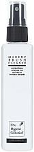 Духи, Парфюмерия, косметика Быстросохнущий спрей для очистки и дезинфекции кистей для макияжа - The Pro Hygiene Collection Antibacterial Make-up Brush Cleaner