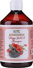 Духи, Парфюмерия, косметика Шампунь для защиты цвета - Eco U Poppy Seed Oil Shampoo