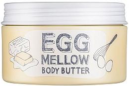 Духи, Парфюмерия, косметика Масло для тела - Too Cool For School Egg Mellow Body Butter