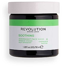 Духи, Парфюмерия, косметика Маска для лица - Revolution Skincare Smoothing Night Facial Mask