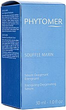 Духи, Парфюмерия, косметика Сыворотка оксигенирующая - Phytomer Souffle Marin Energizing Oxygenating Serum