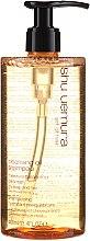 Духи, Парфюмерия, косметика Шампунь для сухой кожи головы - Shu Uemura Art Of Hair Cleansing Oil Shampoo