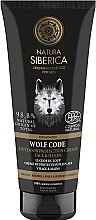 Духи, Парфюмерия, косметика Защитный крем для рук и лица - Natura Siberica For Men Only Wolf Code Outdoor Protection Cream For Face & Hands