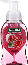 Духи, Парфюмерия, косметика Жидкое мыло - Palmolive Magic Softness Foaming Handwash Raspberry