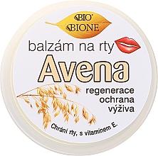 Духи, Парфюмерия, косметика Бальзам для губ - Bione Cosmetics Avena Lip Balm