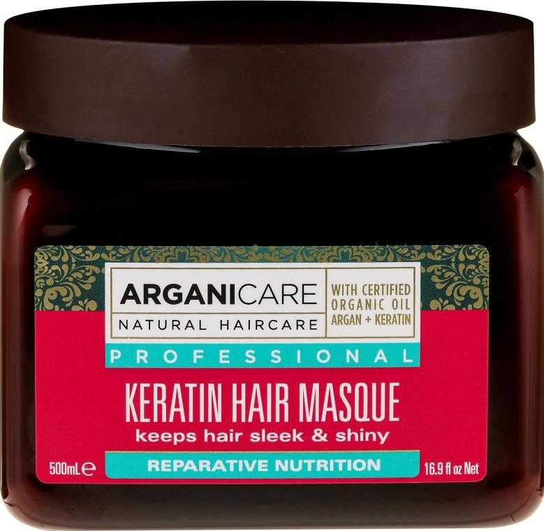 Кератиновая маска для всех типов волос - Arganicare Keratin Nourishing Hair Masque — фото N1