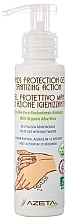Духи, Парфюмерия, косметика Гель-антисептик для рук с алое вера - Azeta Bio Hands Protection Gel Sanitizing Action
