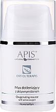 Духи, Парфюмерия, косметика Крем-мусс для лица - APIS Professional Home TerApis Oxygenating Mousse