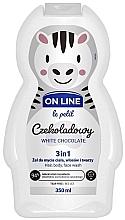 "Духи, Парфюмерия, косметика Средство для мытья волос тела и лица ""Белый шоколад"" - On Line Le Petit White Chocolate 3 In 1 Hair Body Face Wash"