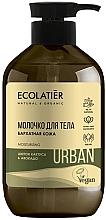 """Духи, Парфюмерия, косметика Молочко для тела """"Цветок кактуса и авокадо"""" - Ecolatier Urban Body Milk"""