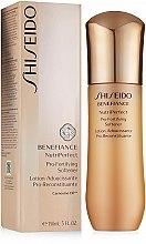 Духи, Парфюмерия, косметика Лосьон для лица - Shiseido Benefiance Nutriperfect Pro-Fortifying Softener