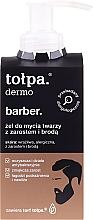 Духи, Парфюмерия, косметика Гель для лица и бороды - Tolpa Dermo Man Facial and Beard Gel Wash