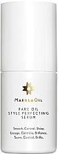 Духи, Парфюмерия, косметика Сыворотка с маслом марулы - Paul Mitchell Marula Oil Style Perfecting Serum