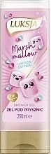 "Духи, Парфюмерия, косметика Крем-гель для душа ""Маршмеллоу"" - Luksja Marshmallow Shower Gel"