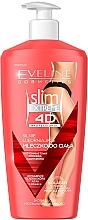 Духи, Парфюмерия, косметика Укрепляющее молочко для тела - Eveline Cosmetics Slim Extreme 4D