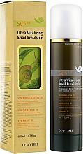 Духи, Парфюмерия, косметика Улиточная эмульсия - Dewytree Ultra Vitalizing Snail Emulsion