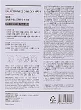 Увлажняющая тканевая маска для лица с галактомицелием - Ultru I'm Sorry For My Skin Galactomyces Drylock Mask — фото N2