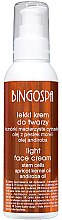 Духи, Парфюмерия, косметика Легкий крем для лица с маслом абрикоса - BingoSpa