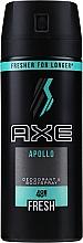 "Духи, Парфюмерия, косметика Антиперспирант-аэрозоль ""Аполло"" для мужчин - Axe Deodorant Bodyspray Apollo"