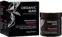 Духи, Парфюмерия, косметика Восстанавливающий бальзам после бритья - Organic Life Dermocosmetics Man